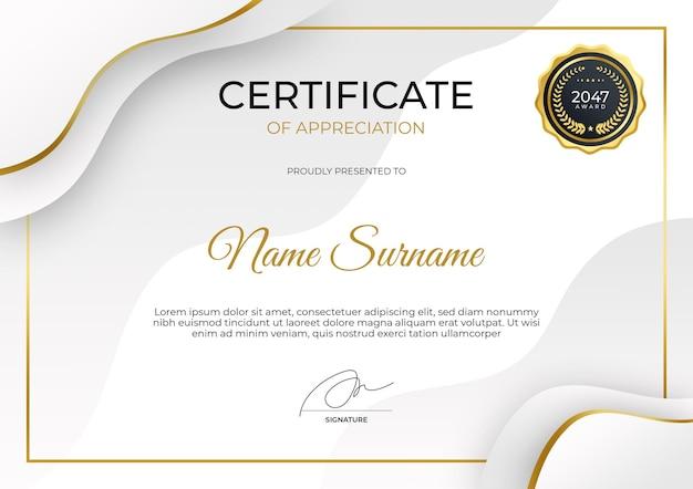 Modello moderno di certificato di apprezzamento vestito per esigenze aziendali e educative di affari a premio