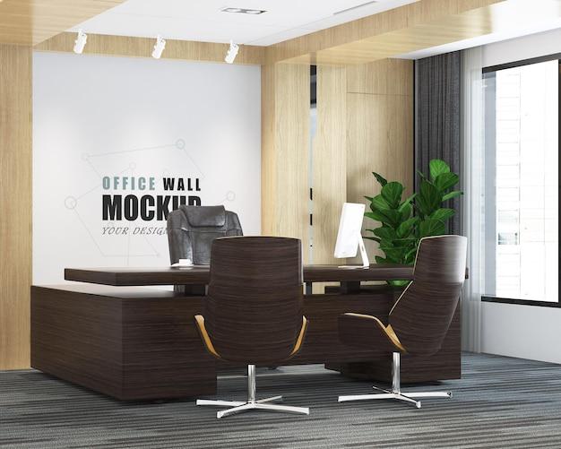 Mockup di parete dell'ufficio di gestione del design moderno