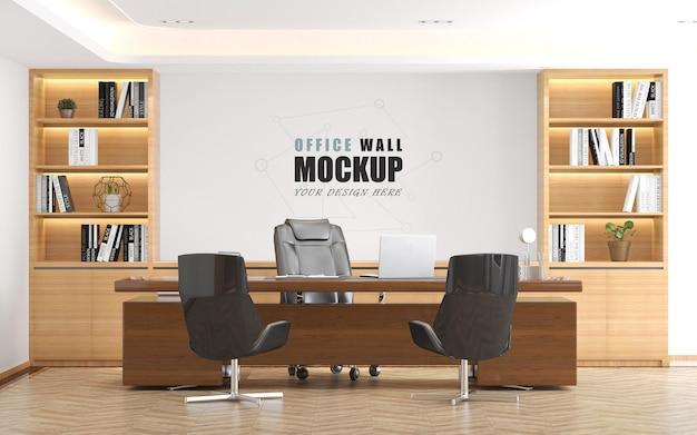 Mockup di parete per ufficio di gestione del design moderno
