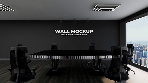 Mockup di parete nera per sala riunioni dal design moderno