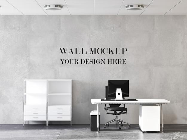 Mockup di parete della stanza ufficio design moderno con mobili
