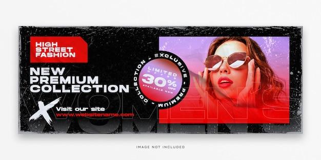 Modello psd di copertina di facebook di moda moderna e banner web