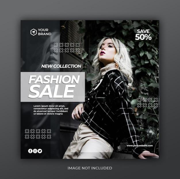 Modello di banner di moda moderna vendita social media post o volantino quadrato