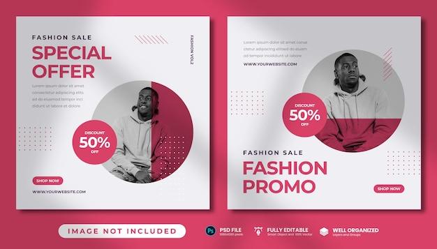 Modello di social media di vendita di moda moderna