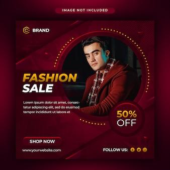 Media di vendita di moda moderna e modello di banner web