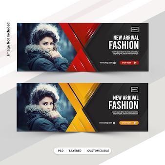 Progettazione di modelli di banner web vendita moda moderna