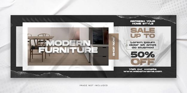 Vendita di mobili moderni copertina timeline facebook e modello psd banner web
