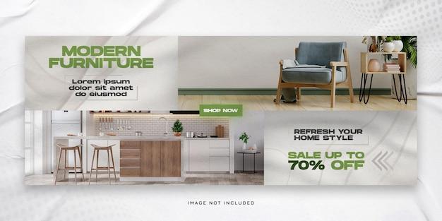 Banner orizzontale di vendita di mobili moderni o modello di copertina di facebook