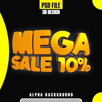 Modello di promozione 10 banner mega vendita oro moderno 3d