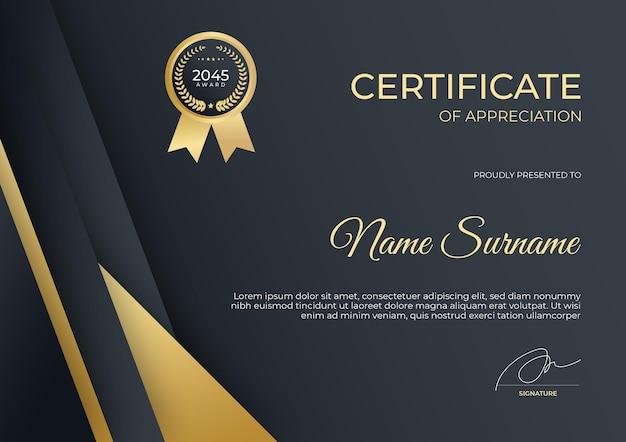 Modello di certificato di successo o certificato di apprezzamento moderno in oro nero