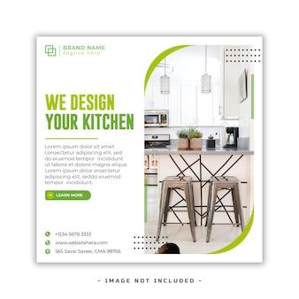 Arredamento moderno per interni social media copertina facebook e modello banner web psd premium