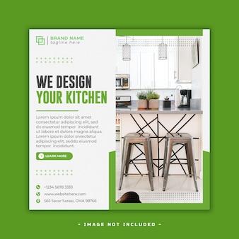 Arredamento moderno per interni social media copertina facebook e modello banner web