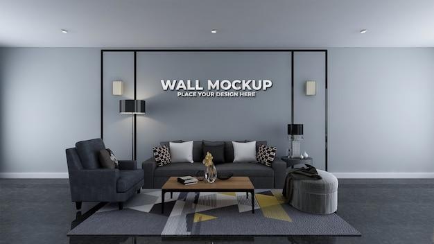 Mockup di logo della parete della sala d'attesa moderna della hall