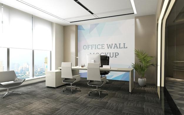 Mockup di parete dal design moderno dello spazio di gestione