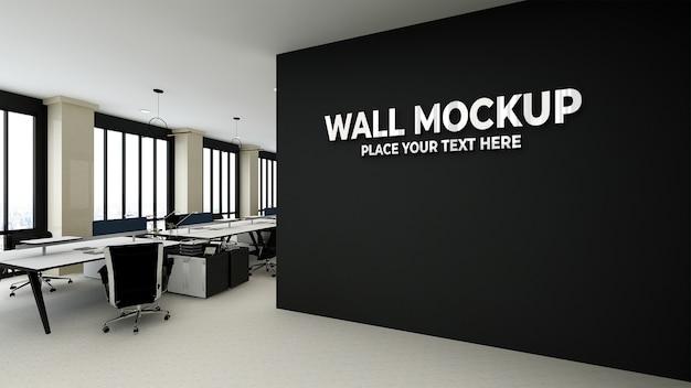 Mockup di muro nero ufficio moderno