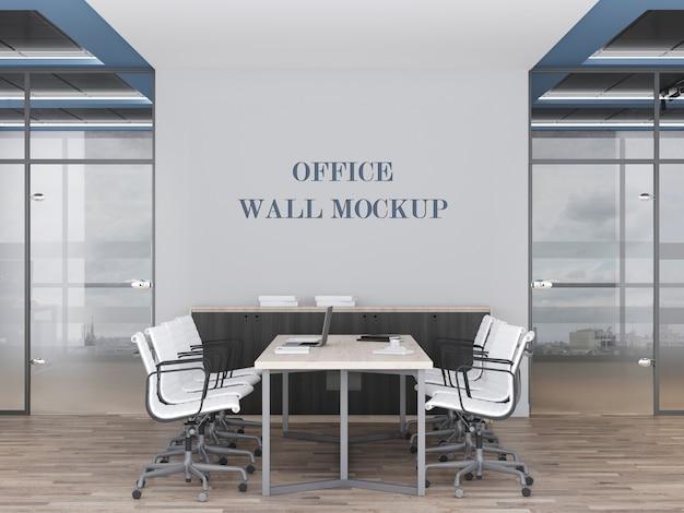 Mockup di parete della sala riunioni dell'ufficio moderno