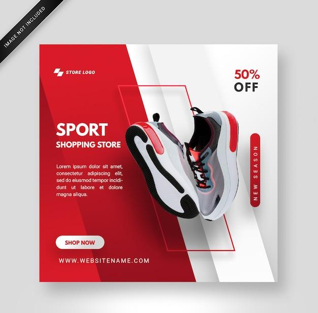Modello di banner post moderno social media. negozio sportivo