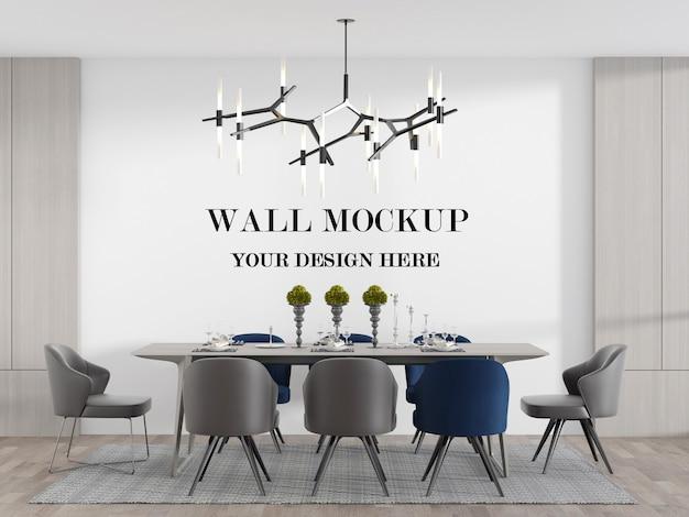 Mockup di rendering 3d di progettazione della parete della sala da pranzo elegante moderna