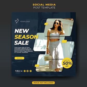 Modello di feed post instagram di vendita di moda moderna ed elegante