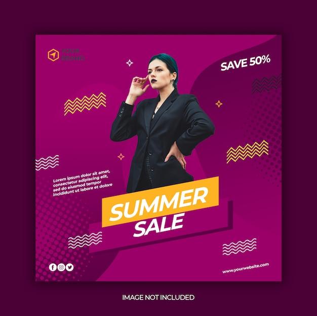 Media di vendita moderna estate social e modello di banner web quadrato