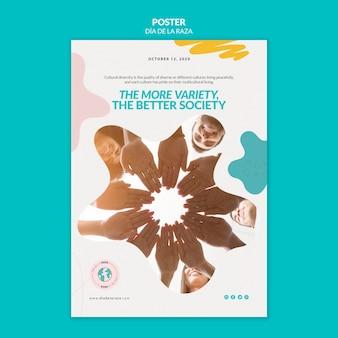 Più varietà, modello di poster della società migliore
