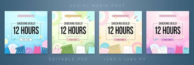Modello di post per social media multiuso