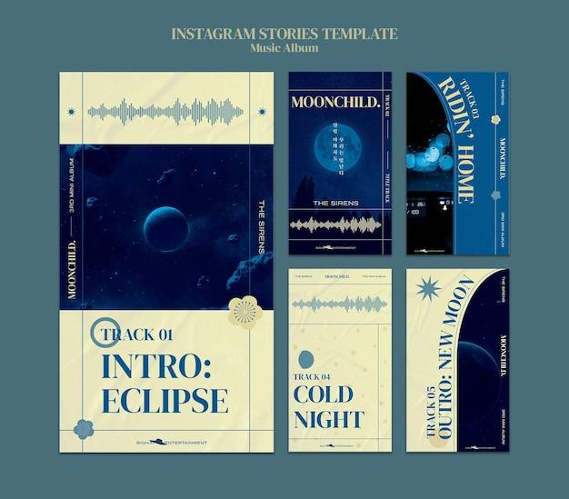 Modello di design della storia dell'album musicale insta