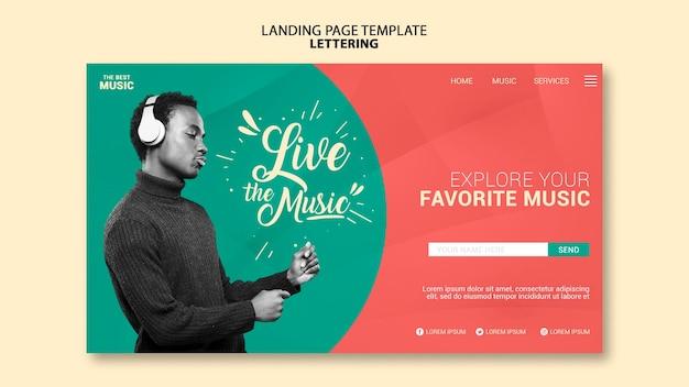 Modello di pagina di destinazione musicale