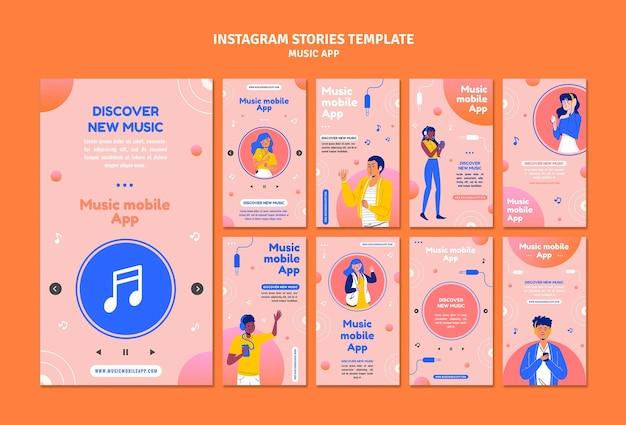 Storie sui social media dell'app mobile musicale music