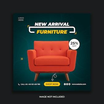 Modello di banner di social media di instagram di vendita di mobili di nuovo arrivo