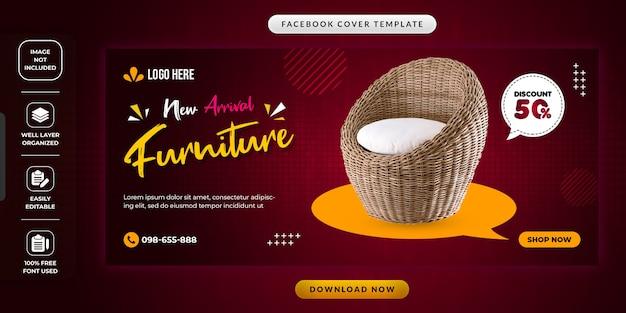 Modello promozionale di social media di vendita di mobili di nuovo arrivo Psd Premium