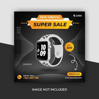 Modello di banner quadrato di social media di nuova collezione di orologi di arrivo
