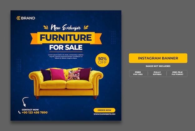 Nuovo banner web promozionale di vendita di mobili esclusivi o modello di banner di social media