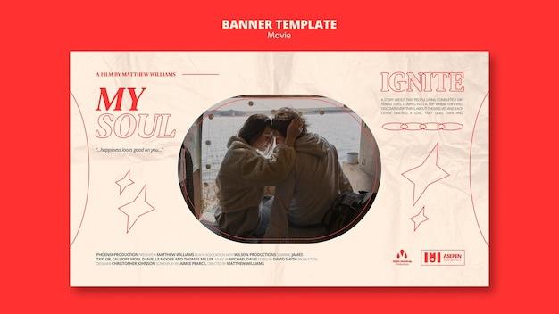 Nuovo modello di banner orizzontale del film