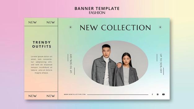 Nuovo modello di banner di abiti