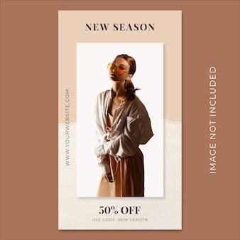 Modello dell'insegna di storie di instagram di carta strappato della nuova collezione di moda di stagione