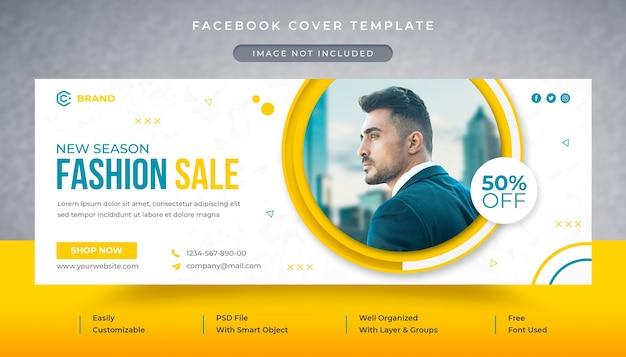Nuova stagione di vendita di moda copertina di facebook e modello di banner web
