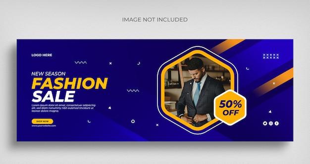 Banner web di vendita di moda nuova stagione o modello di post sui social media