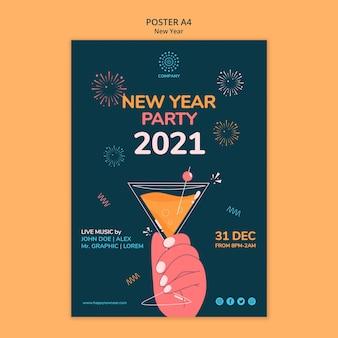 Modello di poster di concetto di nuovo anno