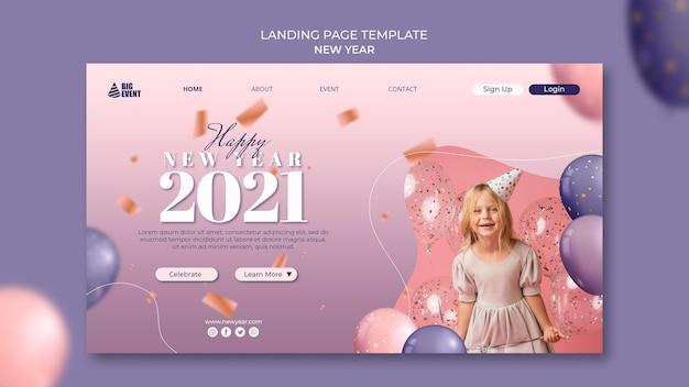 Modello di pagina di destinazione del nuovo anno