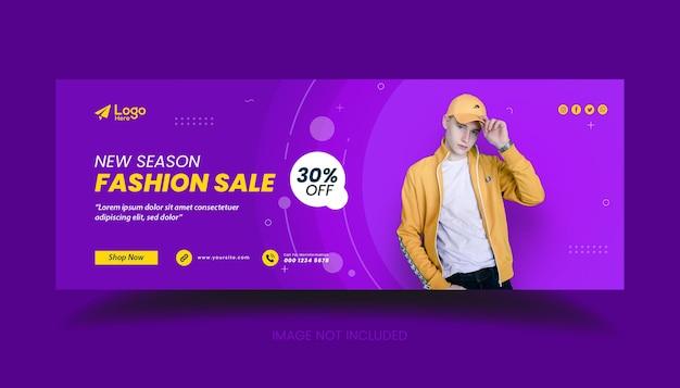 Banner web di vendita di moda della nuova stagione o modello di post sui social media