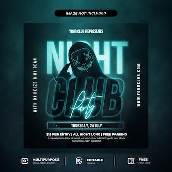 Modello di post sui social media per feste da night club