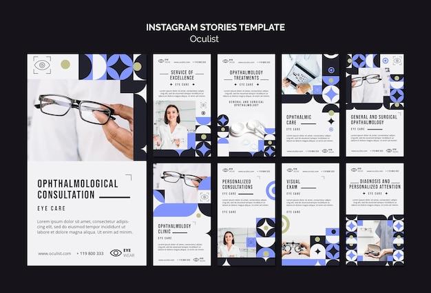 Modello di storie instagram oculista