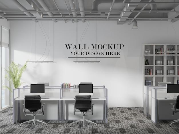 Sfondo della parete della stanza dell'ufficio per le tue trame