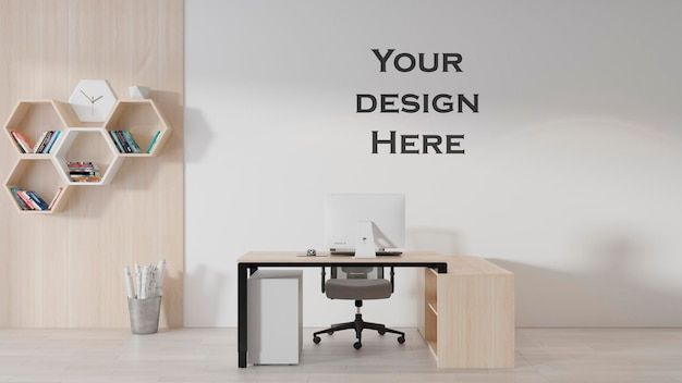 Mockup del logo della parete dell'area di lavoro della stanza dell'ufficio psd premium