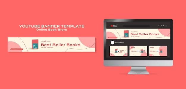 Modello di banner youtube del negozio di libri online