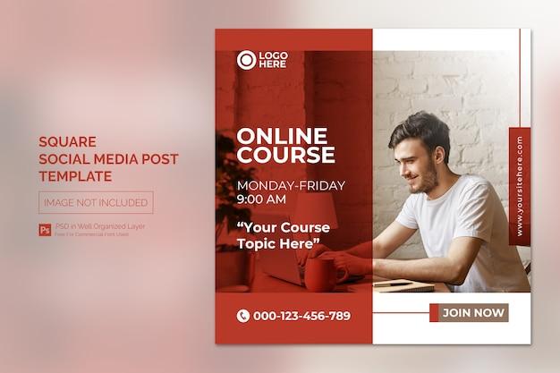 Programma di lezioni online social media post o modello di banner quadrato