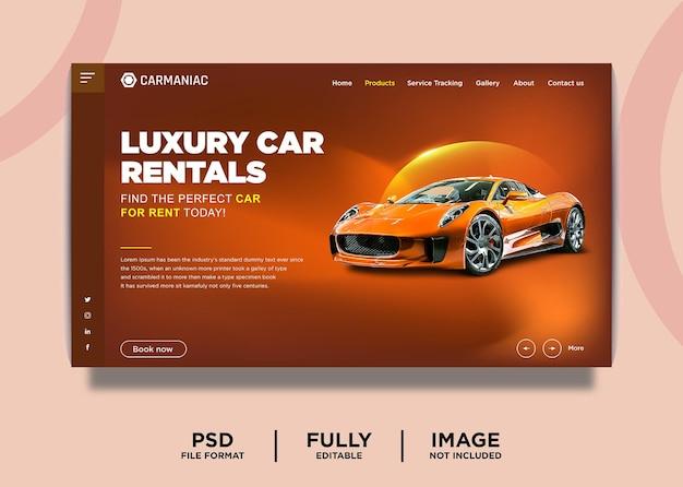Modello di pagina di destinazione per il noleggio di auto di lusso di colore arancione