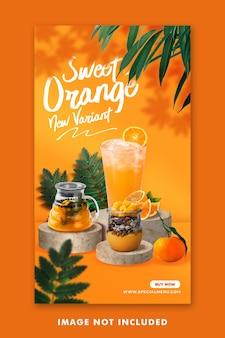 Modello di instagram di post sui social media del menu della bevanda del succo d'arancia per la promozione del ristorante