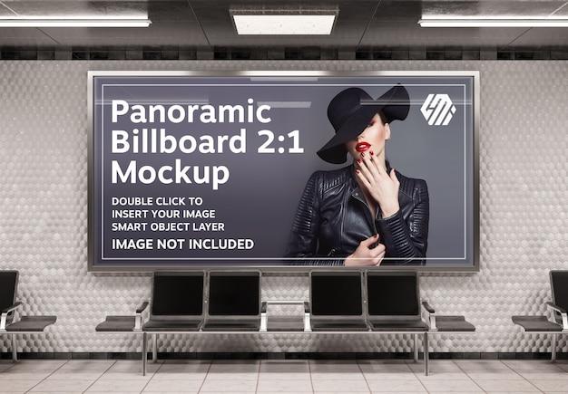 Mockup di tabellone per le affissioni panoramico sulla stazione della metropolitana